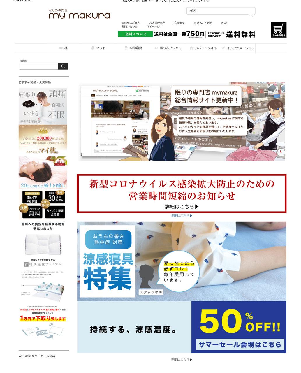 mymakura.com