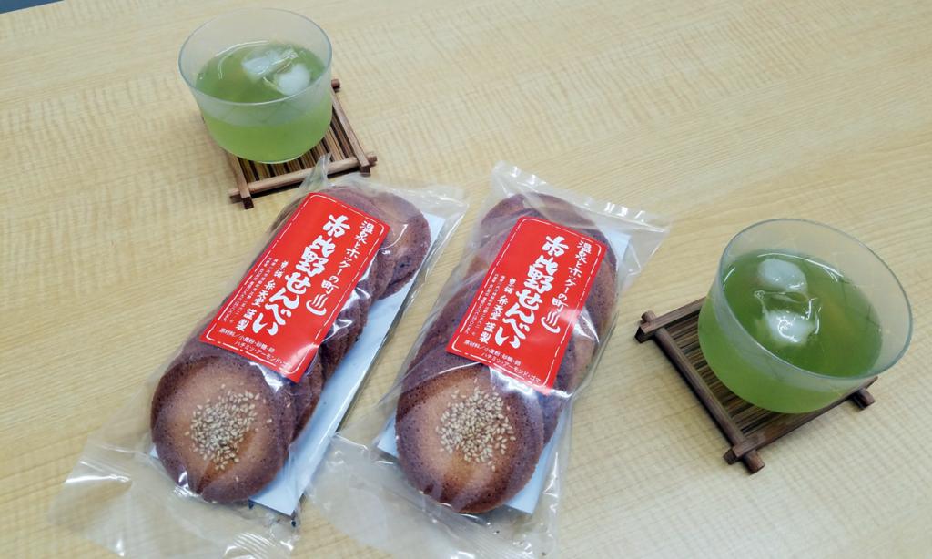 大好きな鹿児島のお菓子でささやかなお祝いをしました。